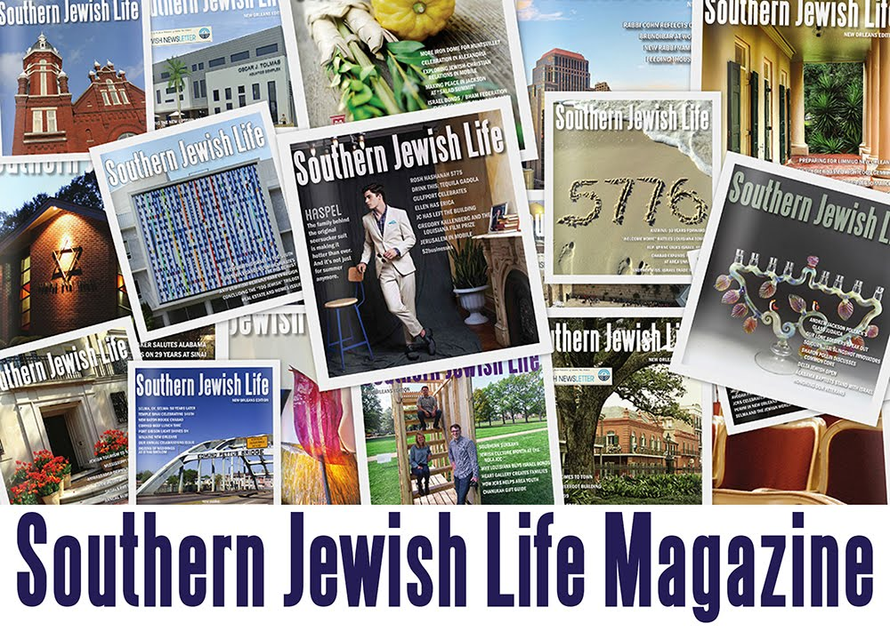 SouthernJewishLiving